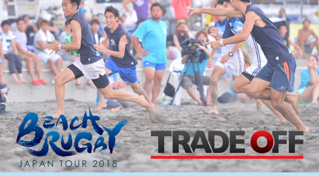 Beach Rugby Japan Tour 全国大会開催!