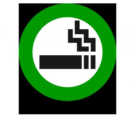 喫煙場所の変更について